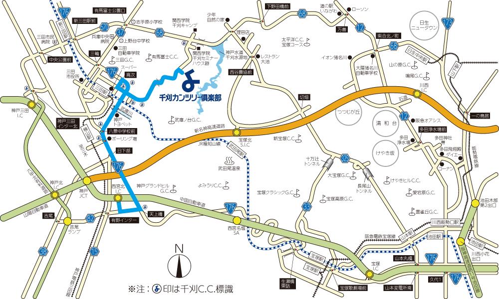 中国自動車道[西宮北IC]ルート
