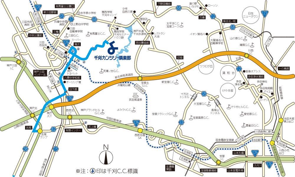 六甲北有料道路[吉尾ランプ]ルート
