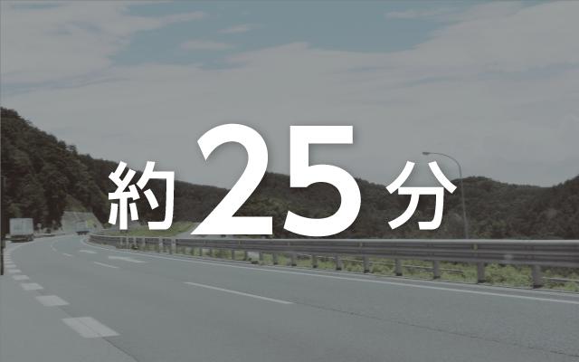 阪急[山本駅]方面 長尾トンネルルート