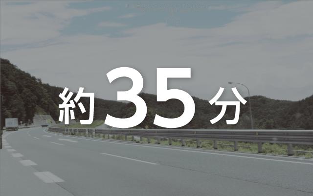 阪神高速11号線[木部第二出口]ルート